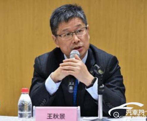 空穴来风?广汽集团否认王秋景将离职