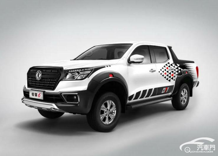 郑州日产锐骐6都市版预售10.08万起