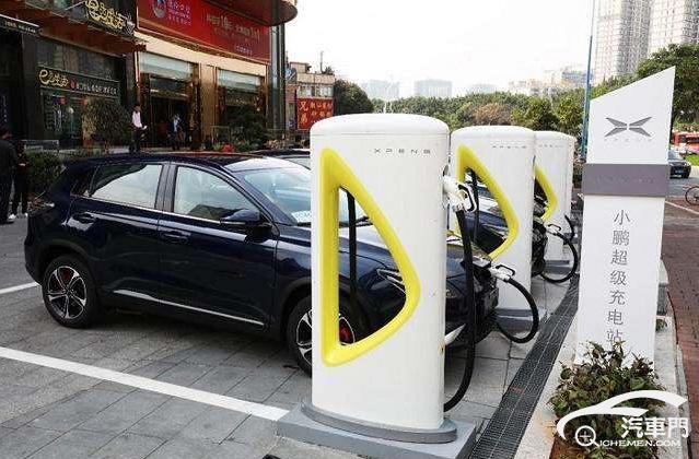 小鹏将大举建充电站 二三线城市加速覆盖