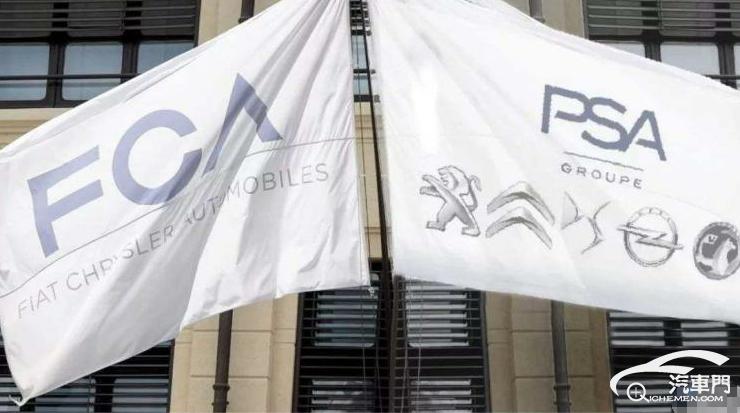 FCA和PSA宣布合并公司董事会成员名单