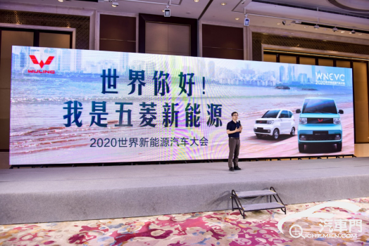 中国科学院院士欧阳明高: 五菱是中国小型新能源车典范