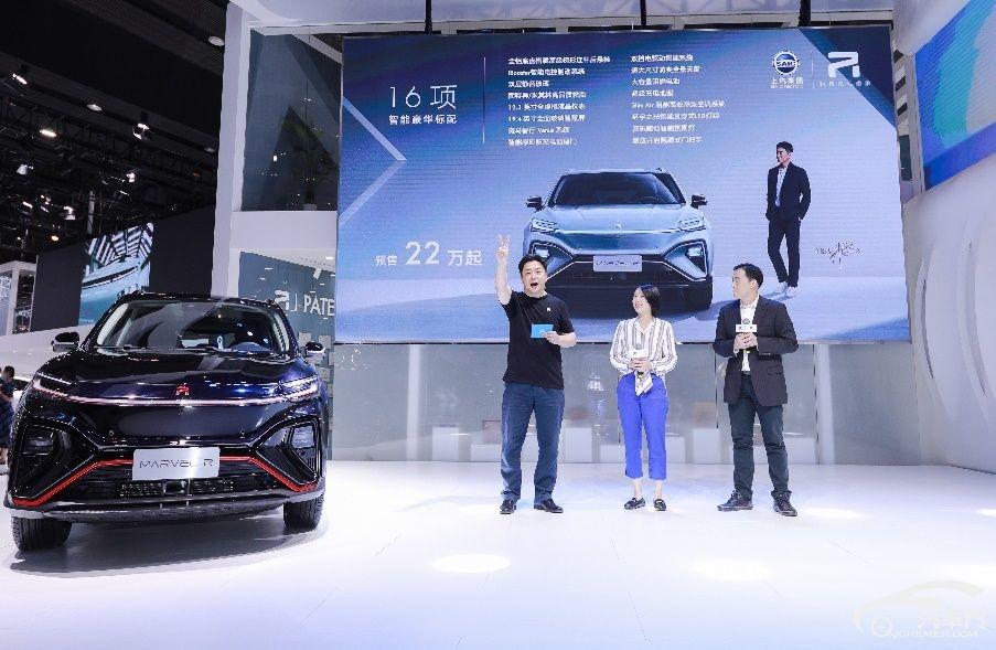 全球5G智能电动SUV MARVEL R广州车展开启预售