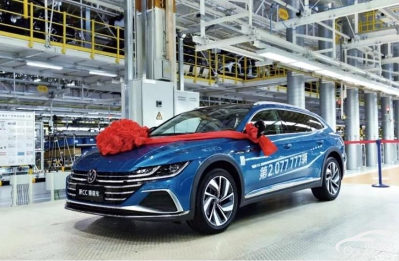 数字赋能 一汽-大众年产整车超207万辆
