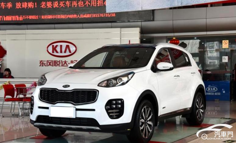 东风悦达起亚汽车有限公司召回KX5汽车